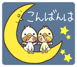 Duck-kun and Chick-kun sticker #1694595