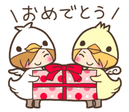 Duck-kun and Chick-kun sticker #1694598