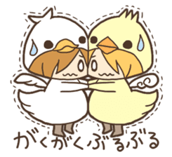 Duck-kun and Chick-kun sticker #1694600