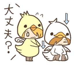 Duck-kun and Chick-kun sticker #1694601