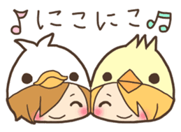 Duck-kun and Chick-kun sticker #1694603
