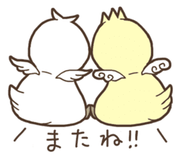 Duck-kun and Chick-kun sticker #1694604
