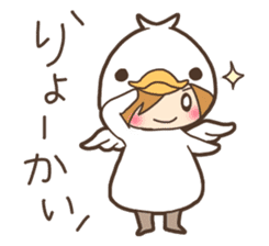 Duck-kun and Chick-kun sticker #1694605