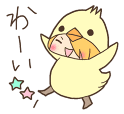 Duck-kun and Chick-kun sticker #1694606