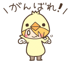 Duck-kun and Chick-kun sticker #1694608