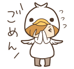 Duck-kun and Chick-kun sticker #1694609