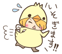 Duck-kun and Chick-kun sticker #1694610