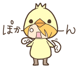 Duck-kun and Chick-kun sticker #1694618