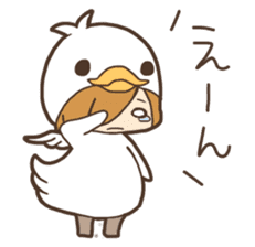 Duck-kun and Chick-kun sticker #1694623