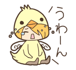 Duck-kun and Chick-kun sticker #1694628