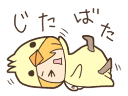 Duck-kun and Chick-kun sticker #1694630