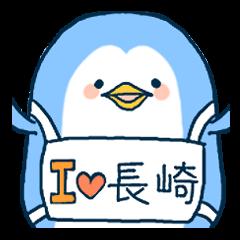 Penguin in Nagasaki