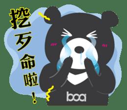"Taiwan ""Hey"" Bear's Little Theater sticker #1698018"