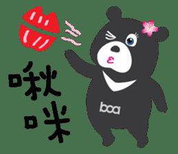 "Taiwan ""Hey"" Bear's Little Theater sticker #1698029"