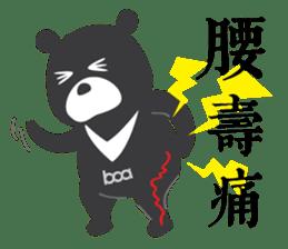 "Taiwan ""Hey"" Bear's Little Theater sticker #1698032"