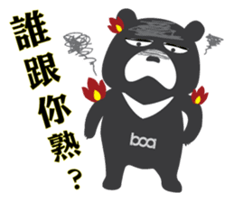 "Taiwan ""Hey"" Bear's Little Theater sticker #1698033"