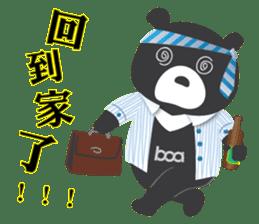 "Taiwan ""Hey"" Bear's Little Theater sticker #1698034"