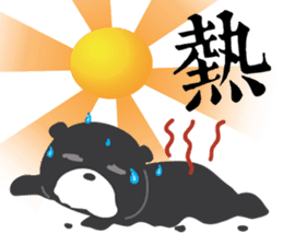 "Taiwan ""Hey"" Bear's Little Theater sticker #1698036"