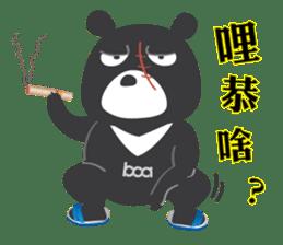 "Taiwan ""Hey"" Bear's Little Theater sticker #1698039"