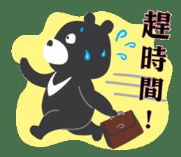 "Taiwan ""Hey"" Bear's Little Theater sticker #1698042"