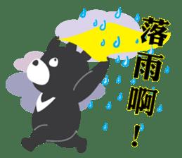 "Taiwan ""Hey"" Bear's Little Theater sticker #1698046"