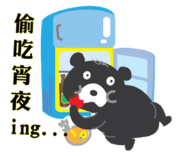 "Taiwan ""Hey"" Bear's Little Theater sticker #1698049"