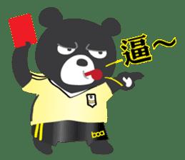 "Taiwan ""Hey"" Bear's Little Theater sticker #1698054"