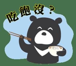 "Taiwan ""Hey"" Bear's Little Theater sticker #1698055"
