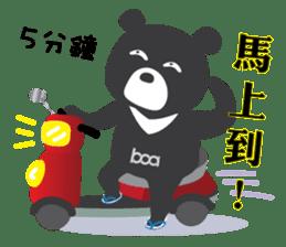 "Taiwan ""Hey"" Bear's Little Theater sticker #1698056"