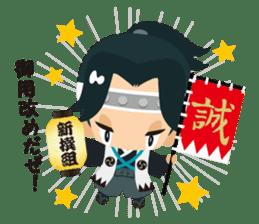 Hijikata Toshizo sticker #1698097