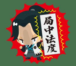 Hijikata Toshizo sticker #1698098