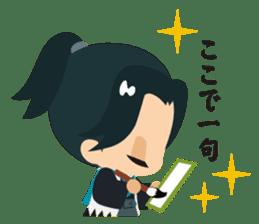 Hijikata Toshizo sticker #1698104