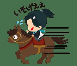 Hijikata Toshizo sticker #1698107