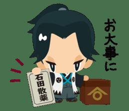 Hijikata Toshizo sticker #1698115