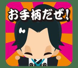 Hijikata Toshizo sticker #1698118