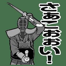 Kendo Club of tough guys sticker #1699019