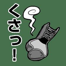 Kendo Club of tough guys sticker #1699024