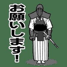Kendo Club of tough guys sticker #1699025