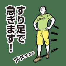 Kendo Club of tough guys sticker #1699028
