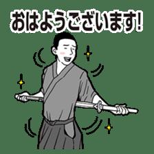 Kendo Club of tough guys sticker #1699029