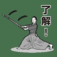 Kendo Club of tough guys sticker #1699030