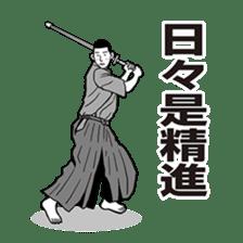 Kendo Club of tough guys sticker #1699031