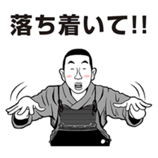 Kendo Club of tough guys sticker #1699034