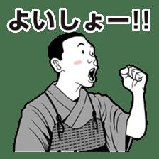 Kendo Club of tough guys sticker #1699035