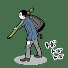 Kendo Club of tough guys sticker #1699037
