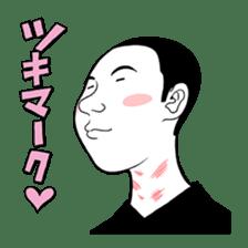 Kendo Club of tough guys sticker #1699038