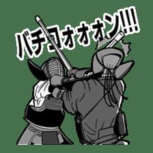 Kendo Club of tough guys sticker #1699041