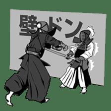 Kendo Club of tough guys sticker #1699042
