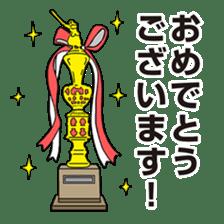 Kendo Club of tough guys sticker #1699048