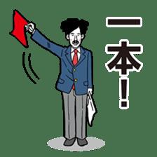 Kendo Club of tough guys sticker #1699049